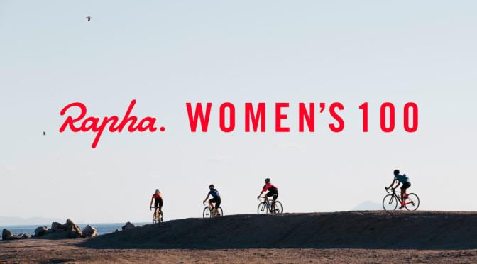RAPHA WOMEN'S 100 ZAGREB 2016.